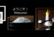 Vankoji logo and photo of rice and Vankoji products